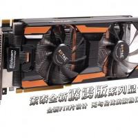 ZOTAC GTX 660 Thunderbolt (2)