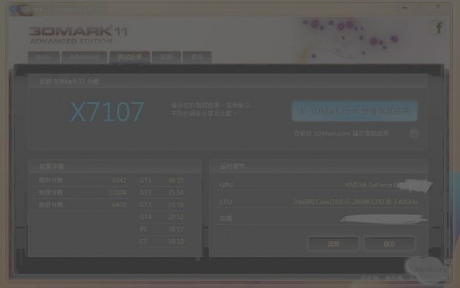 GeForce GTX Titan Fake Score
