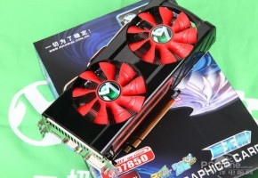 Maxsun HD 7850 (4)