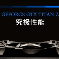GALAXY GeForce GTX TITAN Z (1)