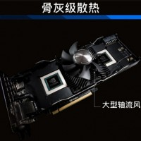 GALAXY GeForce GTX TITAN Z (5)