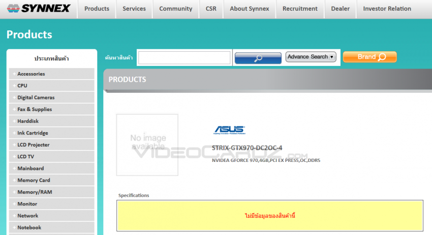 ASUS STRIX GTX 970 4GB OC