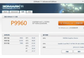GeForce GTX 980 3Dmark 11 Performance