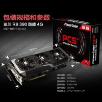 PowerColor R9 390 4GB (2)