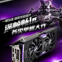 Sapphire R9 390 4GB DualX (2)