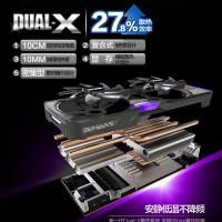 Sapphire R9 390 4GB DualX (5)
