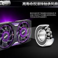 Sapphire R9 390 4GB DualX (7)