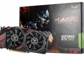 Colorful announces new GeForce GTX 950 models (3)