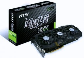 MSI GeForce GTX 1070 Duke Edition (4)