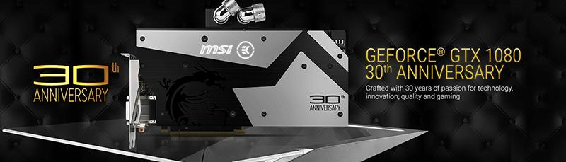 MSI-GeForce-GTX-1080-30th-летие-1