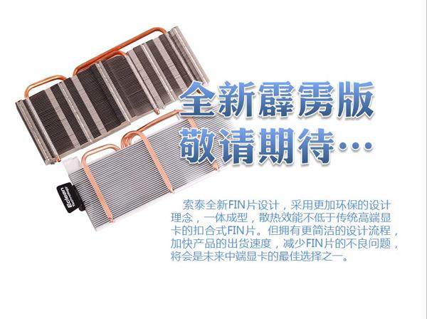 ZOTAC GTX 660 Thunderbolt (1)