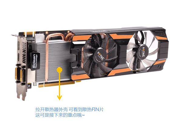 ZOTAC GTX 660 Thunderbolt (5)