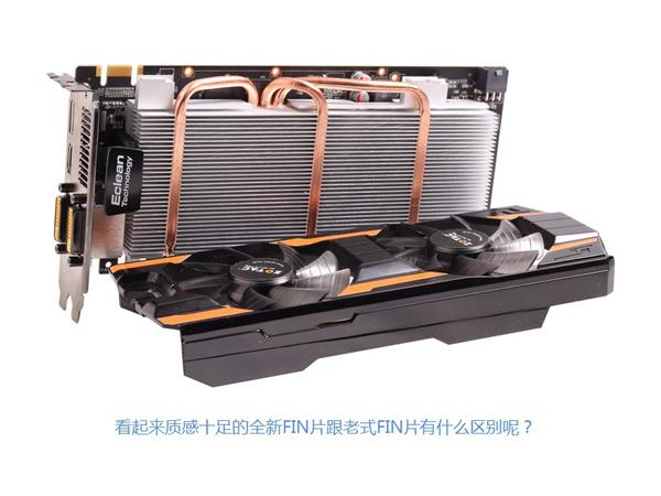 ZOTAC GTX 660 Thunderbolt (6)