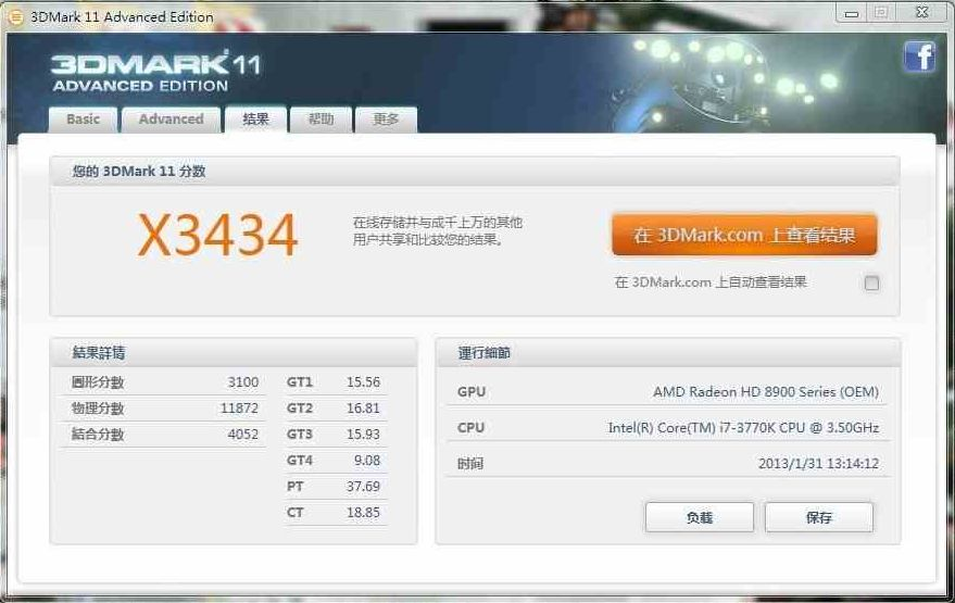 Radeon HD 8950 OEM (3)