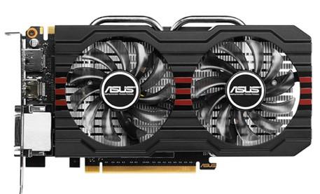 ASUS GTX 650 Ti Boost (1)