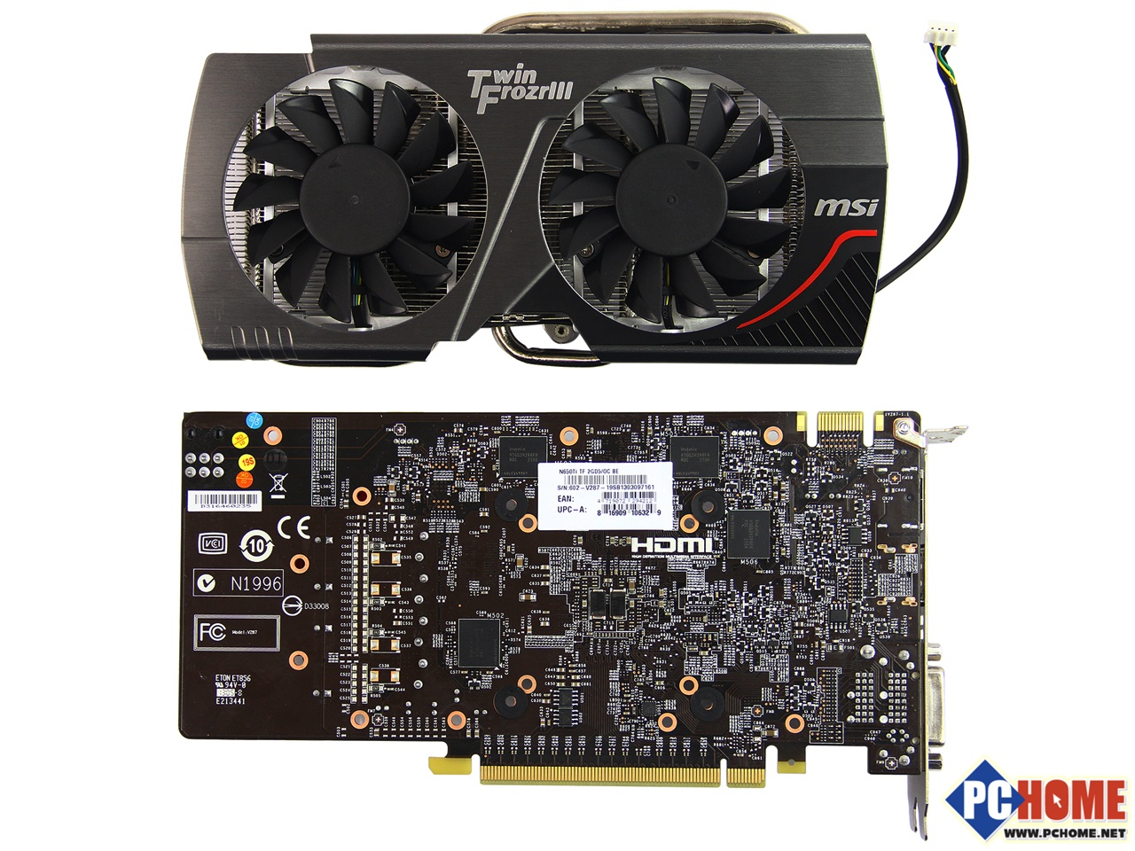 MSI GTX 650 Ti Boost TwinFrozr Gaming (15)