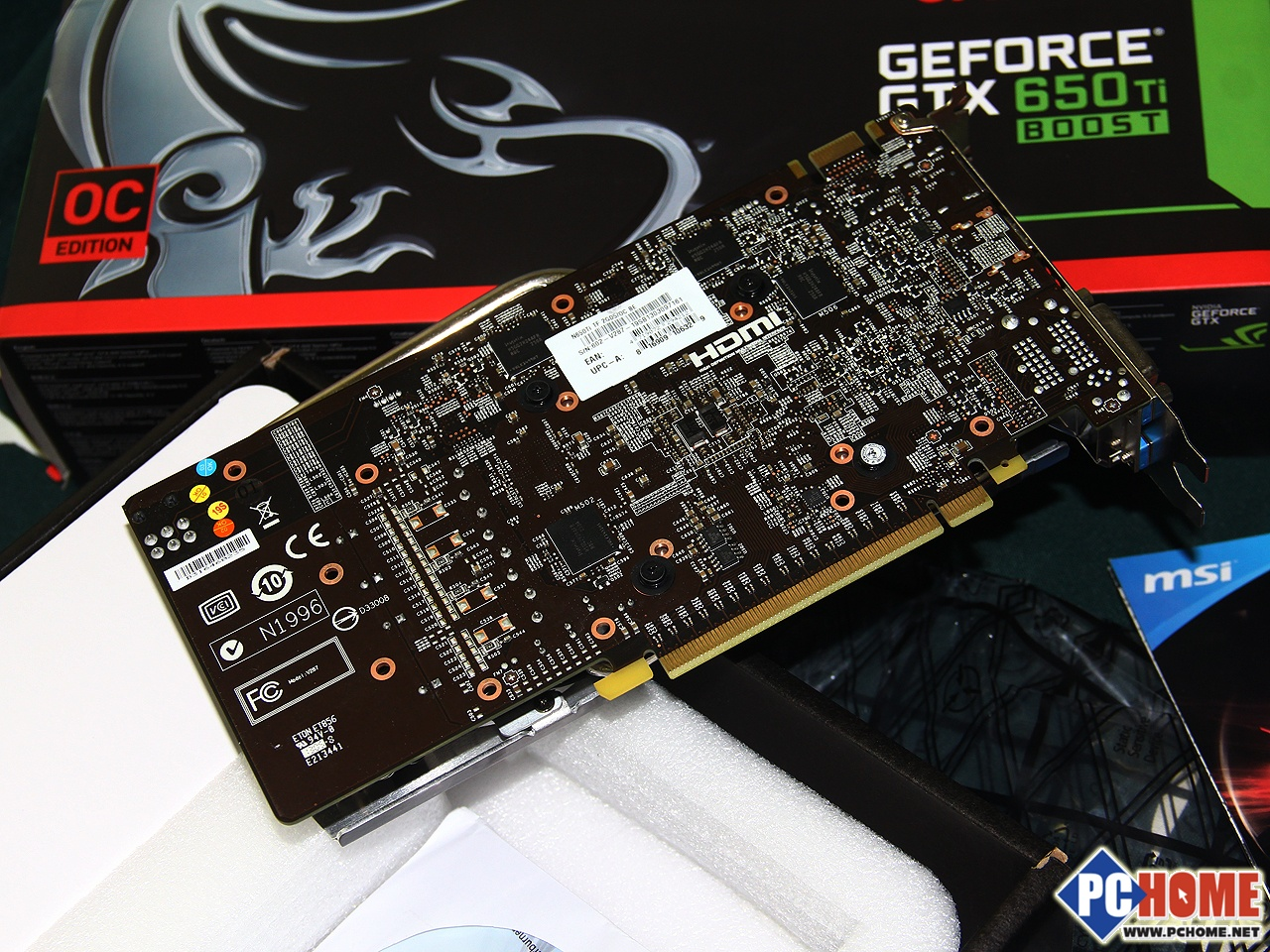 MSI GTX 650 Ti Boost TwinFrozr Gaming (4)