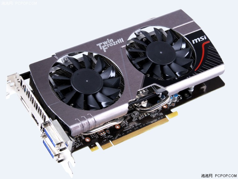 MSI GeForce GTX 650 Ti Boost (1)