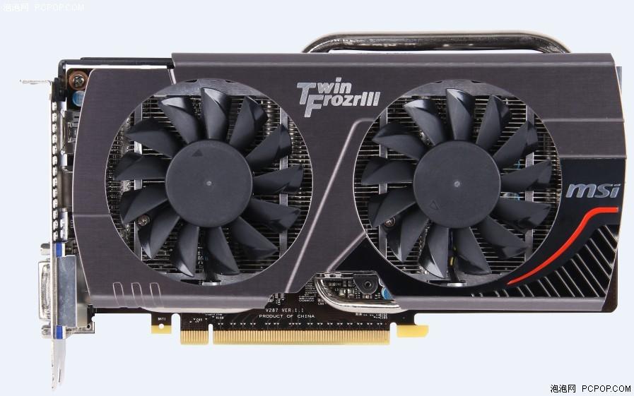 MSI GeForce GTX 650 Ti Boost (2)