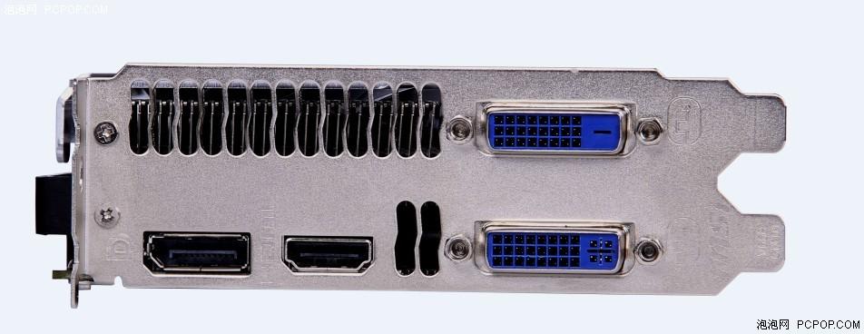 MSI GeForce GTX 650 Ti Boost (4)