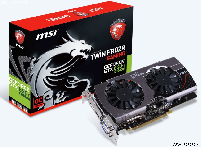 MSI GeForce GTX 650 Ti Boost (5)