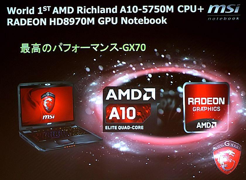 Radeon HD 8970M (4)