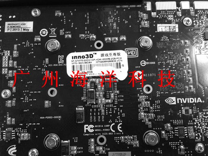 Inno3d GTX 770 (4)