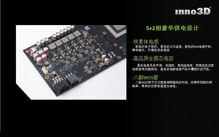 Inno3d GTX 770 HerculeZ 2000 (12)