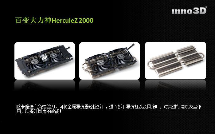 Inno3d GTX 770 HerculeZ 2000 (13)
