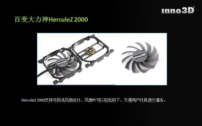 Inno3d GTX 770 HerculeZ 2000 (14)