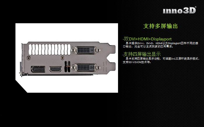 Inno3d GTX 770 HerculeZ 2000 (15)