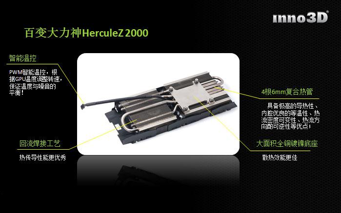 Inno3d GTX 770 HerculeZ 2000 (17)