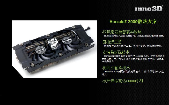 Inno3d GTX 770 HerculeZ 2000 (6)