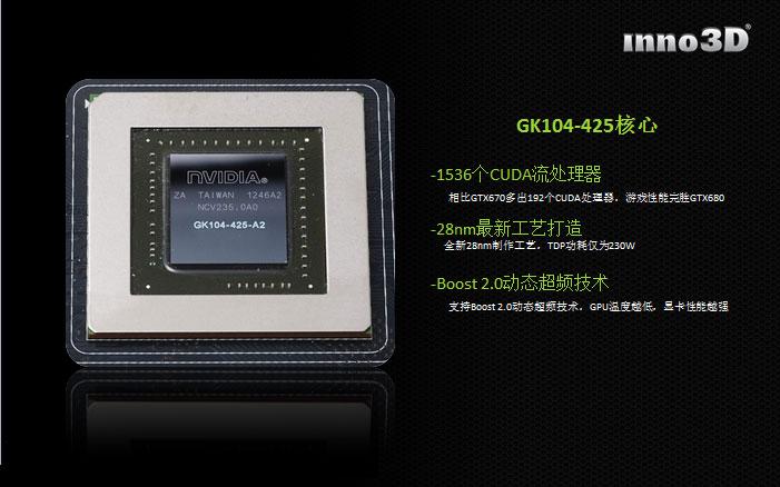 Inno3d GTX 770 HerculeZ 2000 (9)