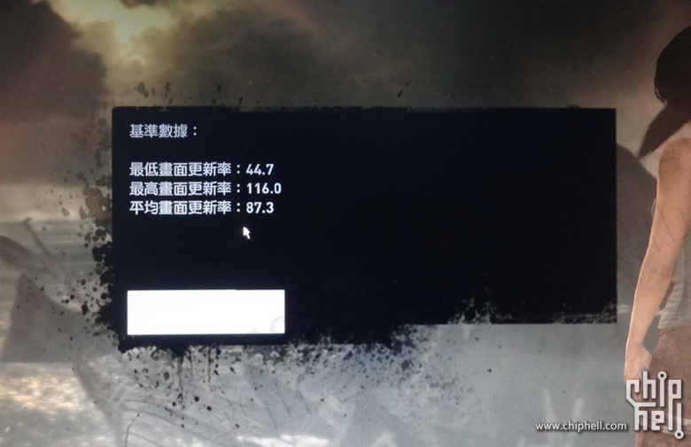 NVIDIA GeForce GTX 770 Test (2)
