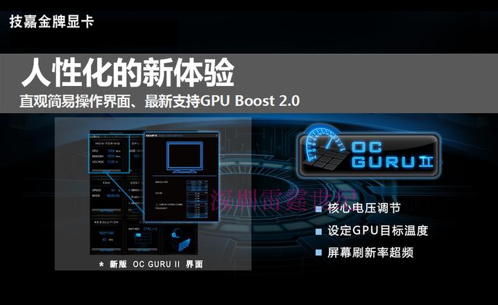 Gigabyte GTX 760 WF2 (1)