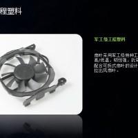 Inno3D GTX 760 iChill HerculeZ 3000 (11)