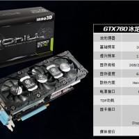 Inno3D GTX 760 iChill HerculeZ 3000 (12)
