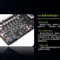 Inno3D GTX 760 iChill HerculeZ 3000 (14)