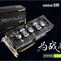 Inno3D GTX 760 iChill HerculeZ 3000 (18)