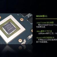 Inno3D GTX 760 iChill HerculeZ 3000 (24)