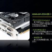 Inno3D GTX 760 iChill HerculeZ 3000 (26)