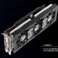 Inno3D GTX 760 iChill HerculeZ 3000 (3)