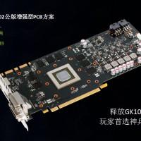 Inno3D GTX 760 iChill HerculeZ 3000 (5)