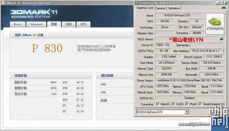 NVIDIA GeForce GTX 760 3DMark11