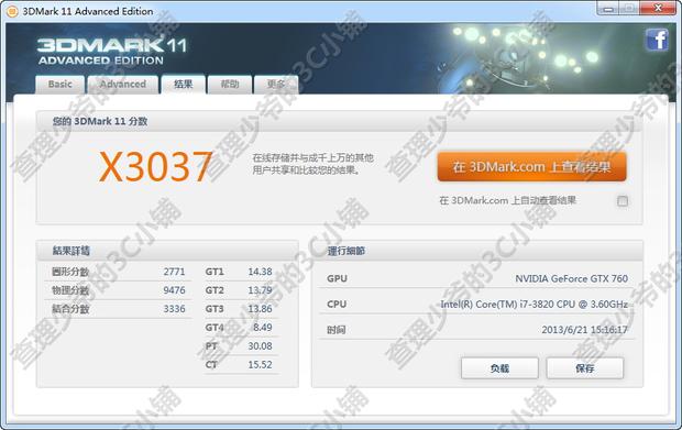 XENON GTX 760 JetStream 3Dmark