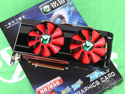 Maxsun HD 7850 (2)
