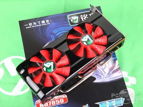 Maxsun HD 7850 (3)