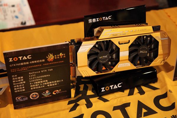 ZOTAC GTX 760 Extreme Edition (Gold) (1)