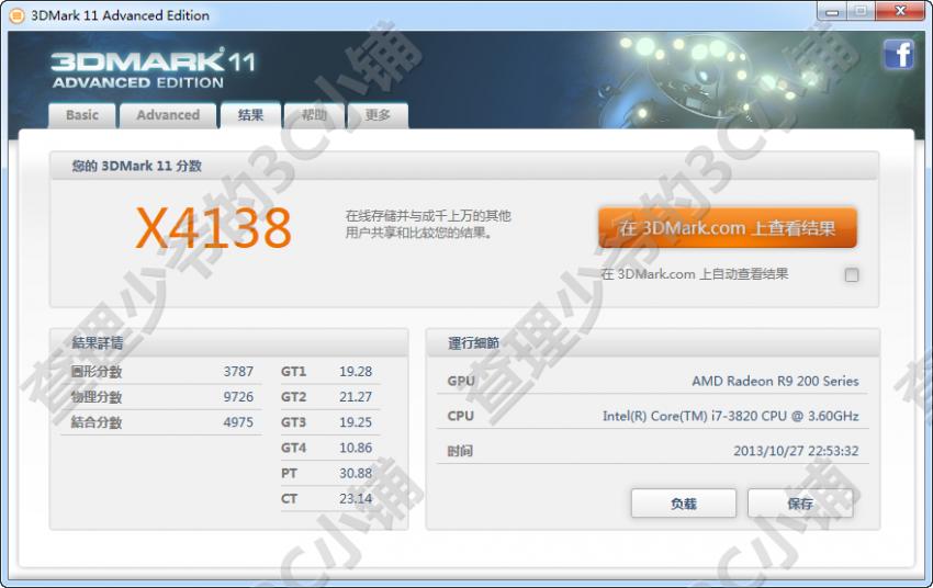 AMD Radeon R9 290 3DMark11